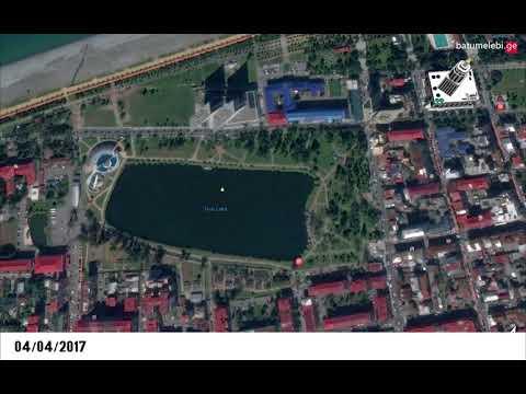 როგორ იცვლება ბათუმი - Google Map