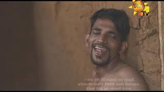Umathu | Episode 8 | 2018-10-23 Thumbnail