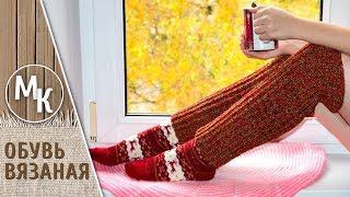 Вязаные гетры спицами. Бережем здоровье и наши ножки. Видео уроки по вязанию. МК.