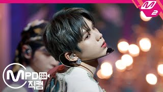 [MPD직캠] 엔시티 유 쇼타로 직캠 4K 'Make A Wish' (NCT U SHOTARO FanCam) | @MCOUNTDOWN_2020.10.15