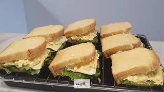 나빵이의 에그샌드위치만들기