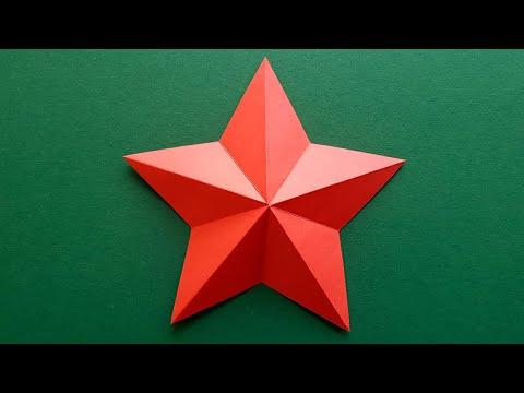 Шаблон звезда из бумаги своими руками на 9 мая шаблон
