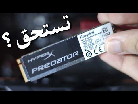 HyperX Predator M.2 Review   وحدة تخزين صاروخية .. وكيف تطورت ؟