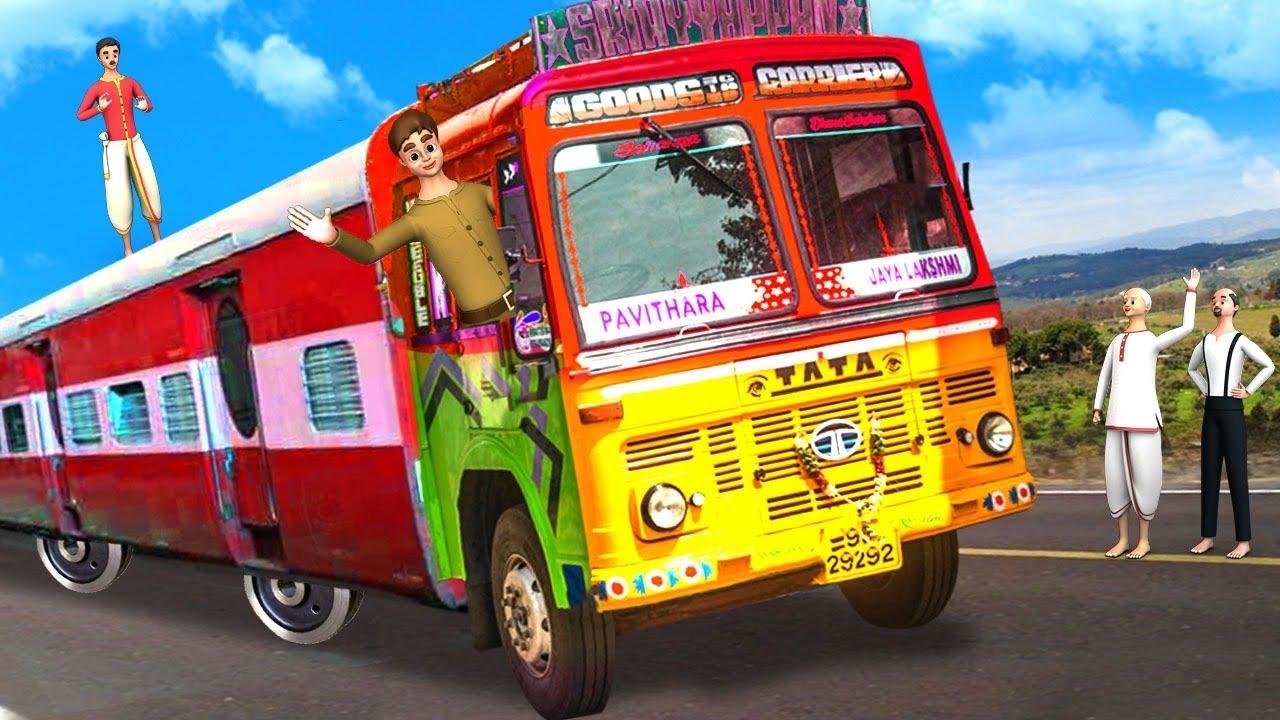 লরি ট্রেন বাংলা গল্প - Lorry Train Story in Bengali 3D Animated Bangla Moral Stories | Maa Maa TV