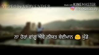 Jaan munde di gippy grewal full video song status