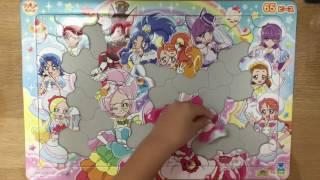 今回はアニメ キラキラ☆プリキュアアラモードのパズルをやってみました...