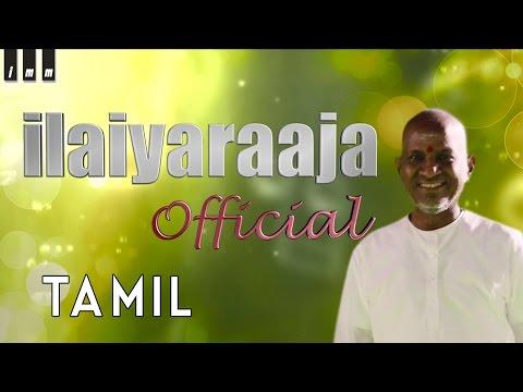 Ilaiyaraaja Official Channel | Tamil Promo