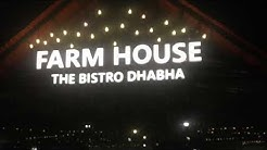FARMHOUSE BISTRO DHABA | DHABA IN THANE | NASHIK HIGHWAY | DHABA ON NASHIK HIGHWAY