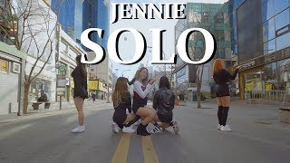 [K-pop] JENNIE(제니) - 'SOLO(솔로)' Full Cover Dance 커버댄스