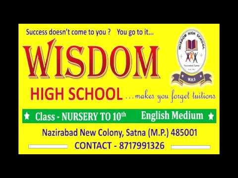 Wisdom school satna || Wisdom high school Nazirabad