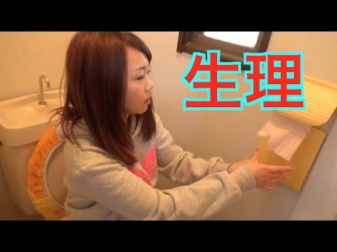 【❤︎女子必見❤︎】生理前のイライラを絶対に解消する動画!