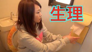 【❤︎女子必見❤︎】生理前のイライラを絶対に解消する動画! thumbnail