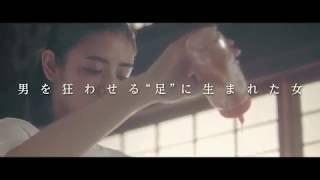 STORY 富豪の老人・塚越(でんでん)はデリヘルで見つけた富美子(片山萌美...
