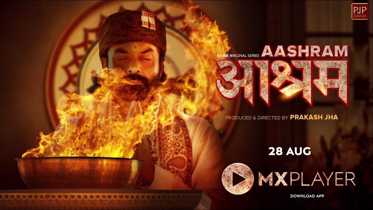 Aashram | Official Teaser | Bobby Deol | Prakash Jha | MX Original Series | MX Player
