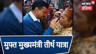 Delhi-
