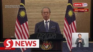 Gambar cover PM announces stimulus package to strengthen economy