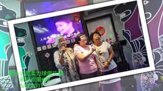 碧山公园柔力球俱乐部新年欢聚K歌你唱我唱大家一起唱开开心心把歌儿唱At...
