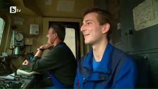 bTV Репортерите: Историята на локомотивния машинист