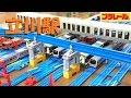 【プラレール】中央線・南武線の立川駅を再現してみた