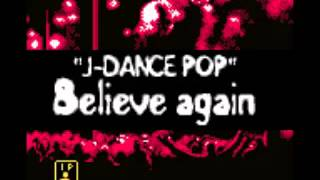beatmania GB - Believe again