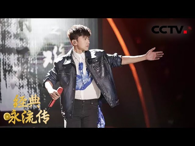 [经典咏流传第二季]张杰用川剧纪念爷爷 亲自填词传承巴蜀精神| CCTV