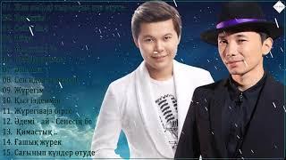 Казахская Популярная Музыка азахский песни казахский песни 2021 - Казахские Песни 2021