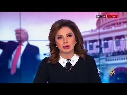 نافذة عام على حكم ترمب 22/1/2018  - نشر قبل 2 ساعة