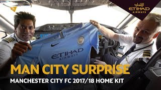 The New Manchester City FC 2017/18 Season Kit | Et...
