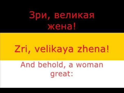 Grom pobedy, razdavaysya! Russian anthem 1791-1833