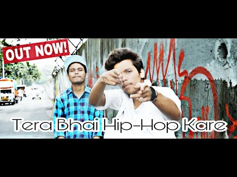 Tera Bhai HIP-HOP Kare - Emcee Rhymester Ft. AJ59 | Music Video