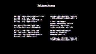 Official Web Site → http://www.onelifecrew.com Bell / onelifecrew ...