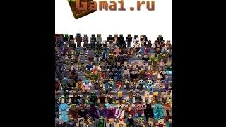 Gamai.ru Fobos №4 - Сервер с модами ( Hitech ) без вайпов ! 4  полу перестройка
