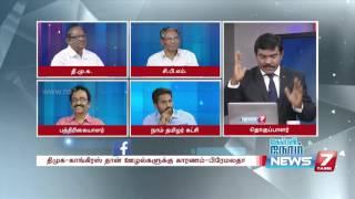 DMK wants alliance with DMDK ; Premalatha not for DMK alliance | Kelvi Neram