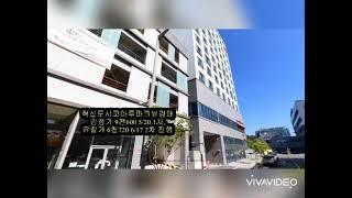 대구경북부동산경매-동구(1)