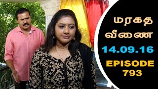Marakatha Veenai 14.09.2016 Sun TV Serial