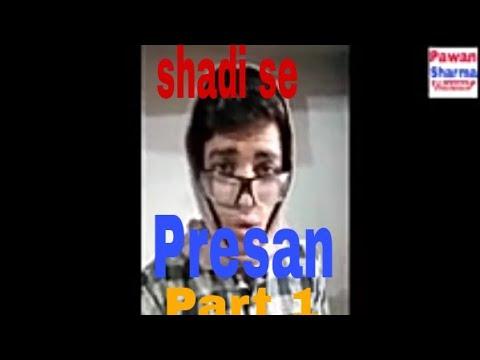 Shadi ka session /shadiyo se paresan ladka by Pawan Sharma