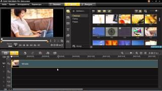 Corel Video Studio Pro X5 21. Управление скоростью воспроизведения(Как записывать видео c Corel Video Studio Pro X5. Качаем ну например с ..., 2013-04-15T14:19:48.000Z)