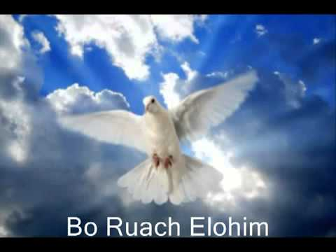Come Spirit Of God  - Worship from the Land of Israel - - Bo Ruach Elohim  - Adonai