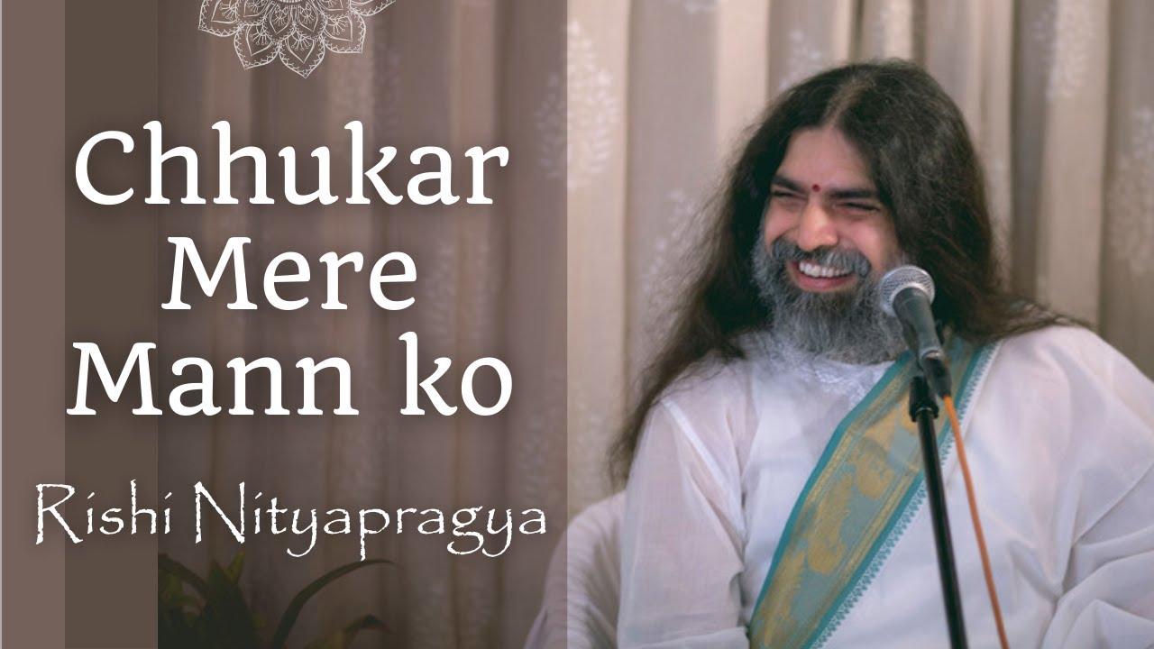 Chhukar Mere Mann Ko (with lyrics) - Rishi Nityapragya