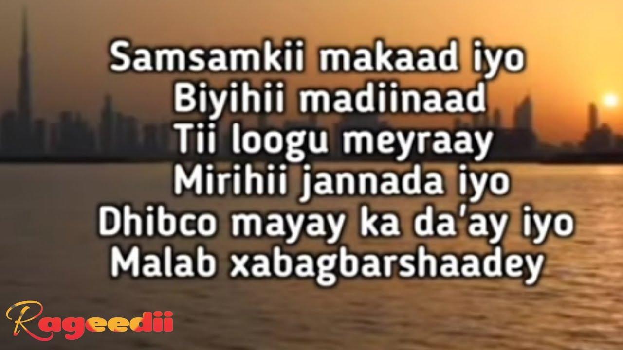 Download Cabdullahi Y. Hanuuniye - Marwadii Haweenka