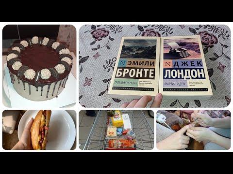 #VLOG biskvitin tam hazırlanması. Sadə tort
