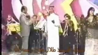 ابوبكر سالم بلفقيه - عادك الا صغير - على المسرح مع الرقص