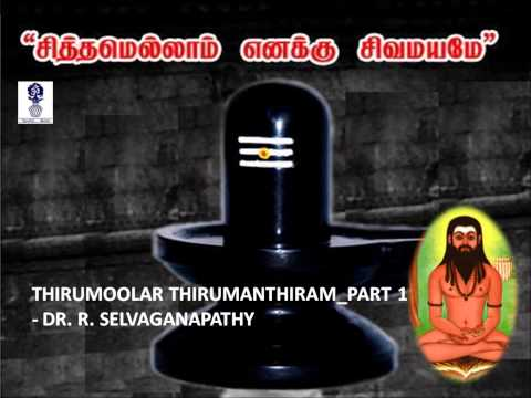 THIRUMOOLAR THIRUMANTHIRAM_DR R SELVAGANAPATHY_PART 1