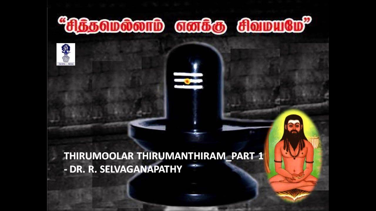 Thirumoolar Thirumanthiram Explanation In Ebook