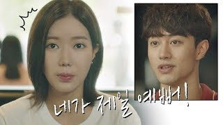 곽동연(Kwak dong yeon)의 직진 고백♥