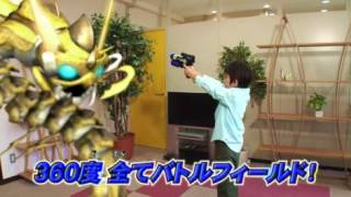 Monster Shooting Real AR Gun by Takara Tomy