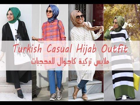 3065370ff9a4b Turkish Casual Hijab Outfit By Hulaya Aslan - ملابس تركية كاجوال للمحجبات.  Modest Fashion