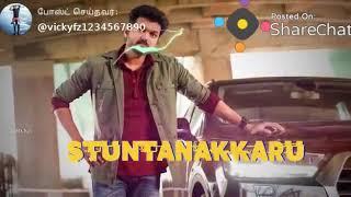 Sarkar cut song in tamil