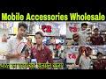 ₹2 में ख़रीदे ₹20 में बेचे   MOBILE ACCESSORIES WHOLESALE MARKET MOBILE CHARGER EARPHONES DELHI