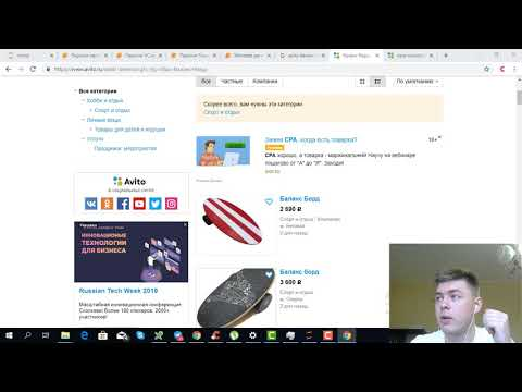 Парсинг авито в 30 строчек на Python вместо онлайн-сервисов